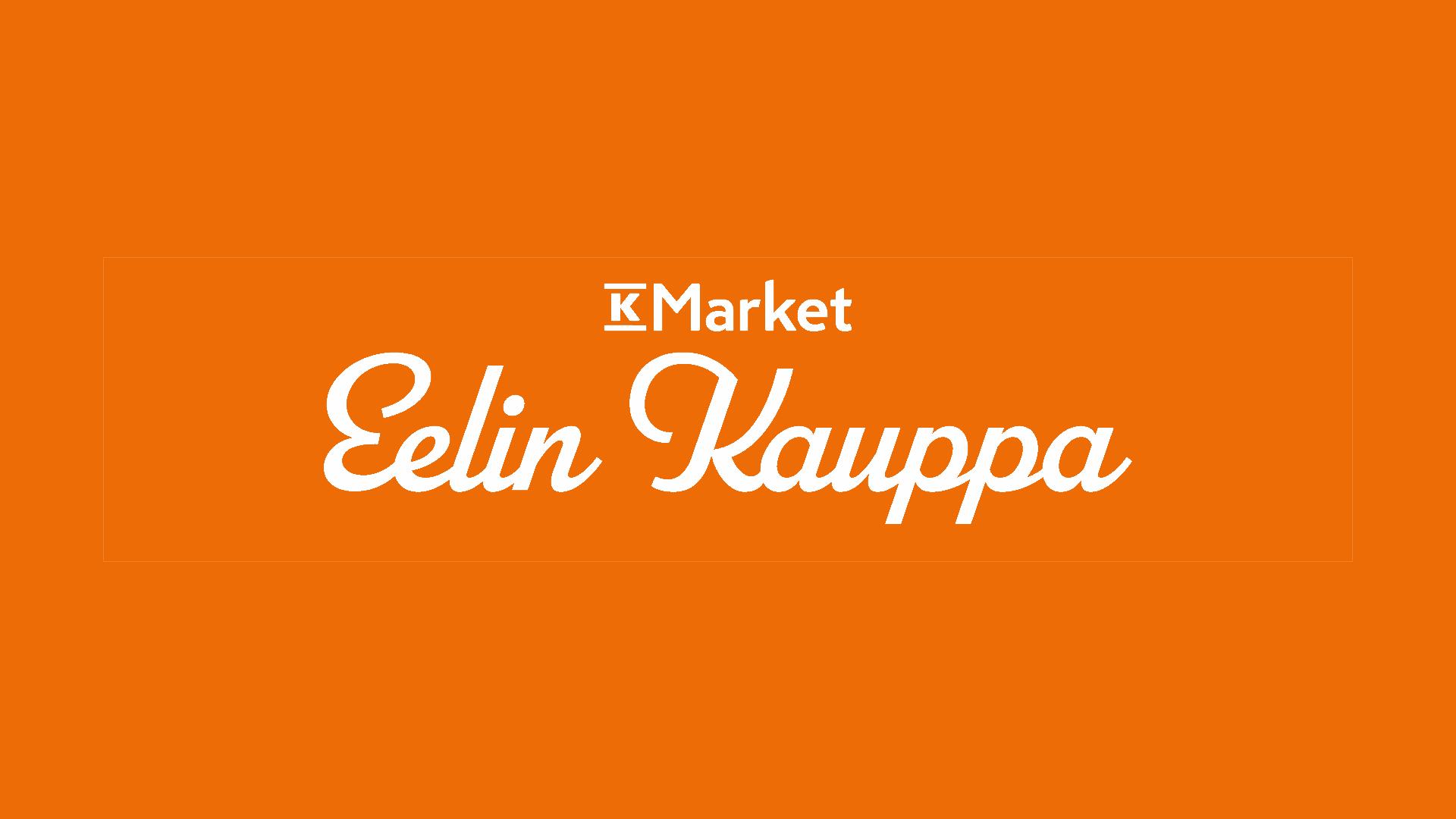 Eelin Kauppa Ylläsjärvi